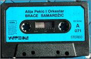 Alija Pekic - Diskografija  Kas_A