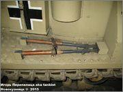 Немецкий средний танк PzKpfw IV, Ausf G,  Deutsches Panzermuseum, Munster, Deutschland Pz_Kpfw_IV_Munster_060