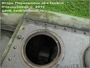 Советский тяжелый танк КВ-1, завод № 371,  1943 год,  поселок Ропша, Ленинградская область. 1_044