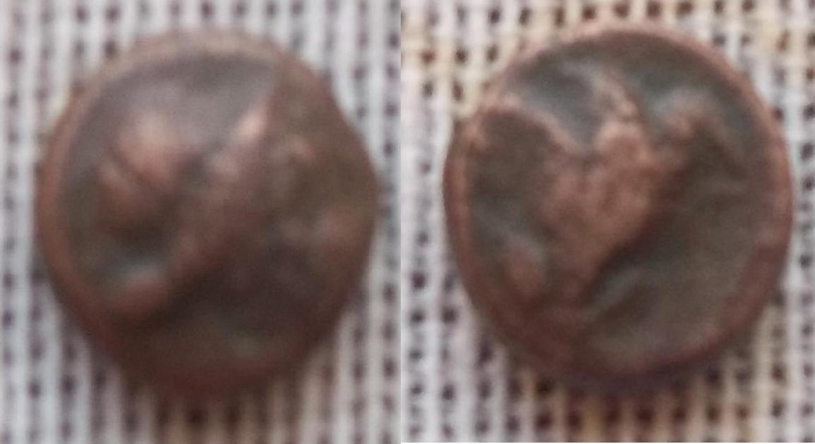 AE10 (cuarto de unidad) de Rodas, Caria. 350 - 300 a. C. Anv_y_rev