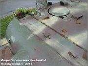 "Немецкий тяжелый танк PzKpfw V Ausf.G  ""Panther"",  rue D'Erezee, Manhay, Belgique Panther_Manhay_184"