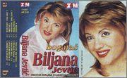 Biljana Jevtic  - Diskografija  1998_pz
