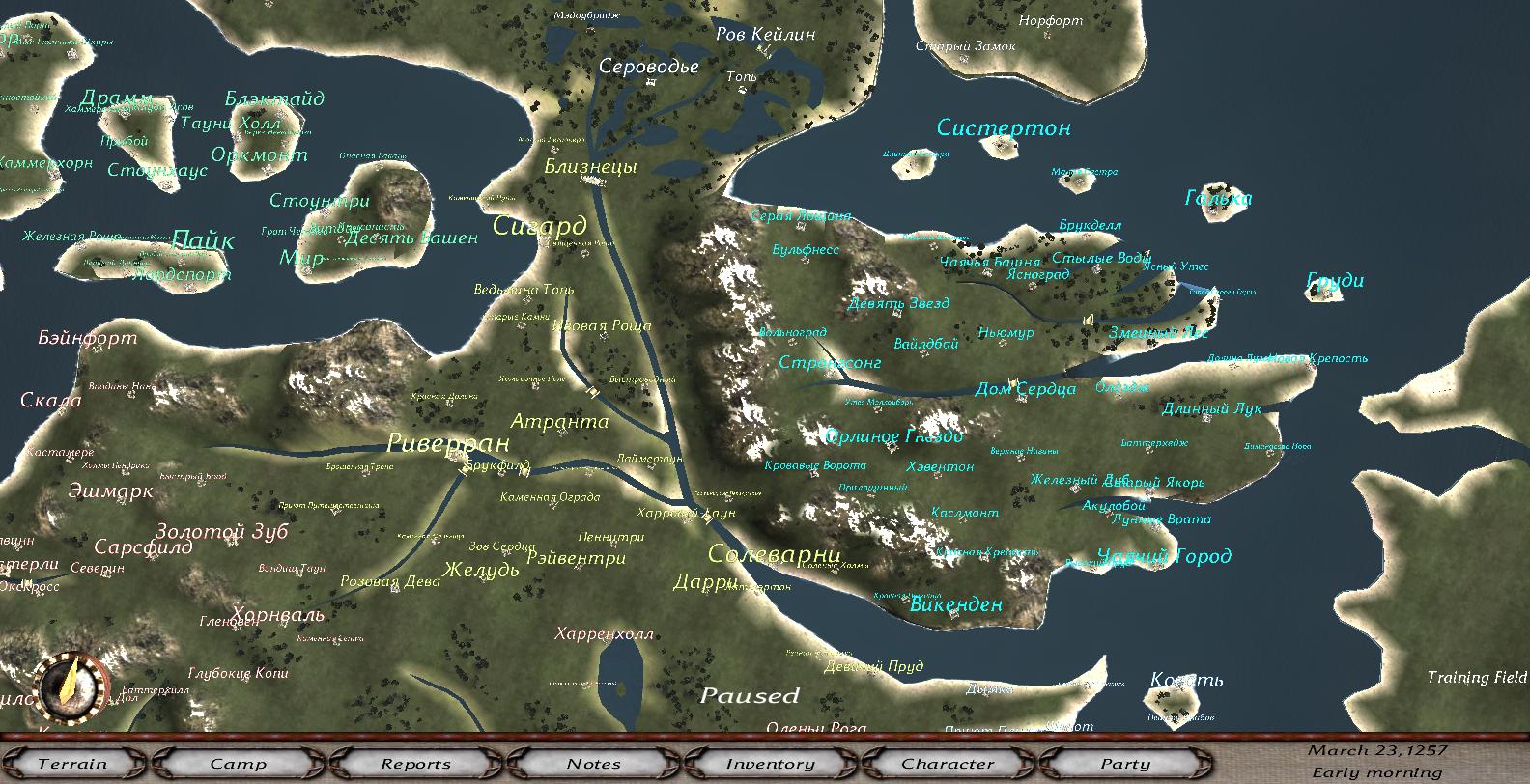 [S] A Game of Thrones - Página 2 5ce173ba4ade