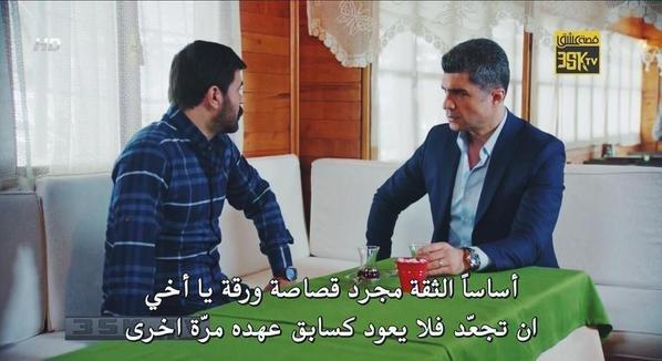 ოზჯან დენიზი / Özcan Deniz - Page 3 A454a93e8429