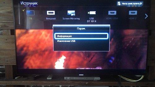 Проблемы с просмотром на Самсунг Смарт ТВ 8248f404bb30