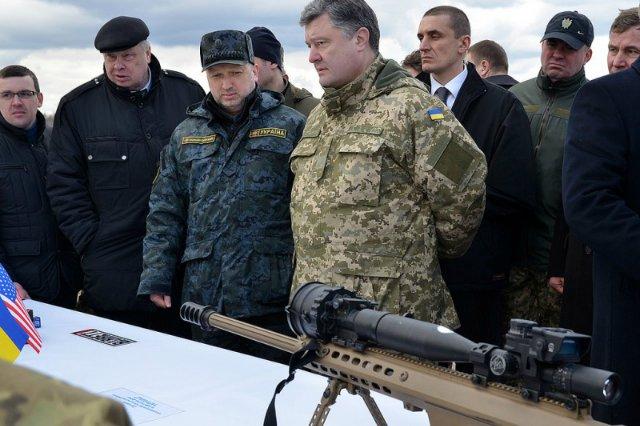 Новое вооружение украины 9fa3c7e4df8e