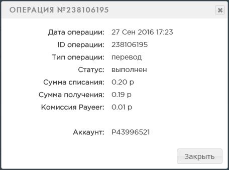 Заработок без вложений, халявный бонус каждый час на электронный кошелек - Страница 2 45dda1cdd65b