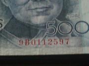 500 PESETAS ROSALIA DE CASTRO SERIE 9 B P3053535