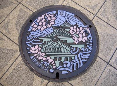 Duda con 500 yen 2010 Japón (Kochi) Tapa_decorada_de_alcantarilla3_elblogdejerm