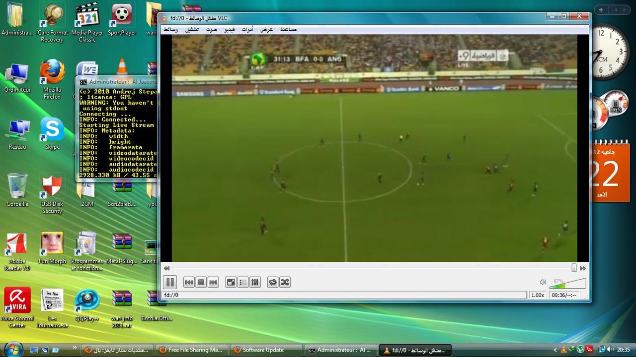 برنامج HD-TV 1.0 لمشاهدة أهم الباقات الفائقة الجودة مع الجزيرة HD1 & HD2 ; EuroSport HD1& HD2 Image
