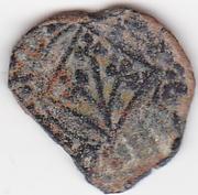 Pugesa de Lleida (2ª mitad del siglo XIII-1434). 13_0001