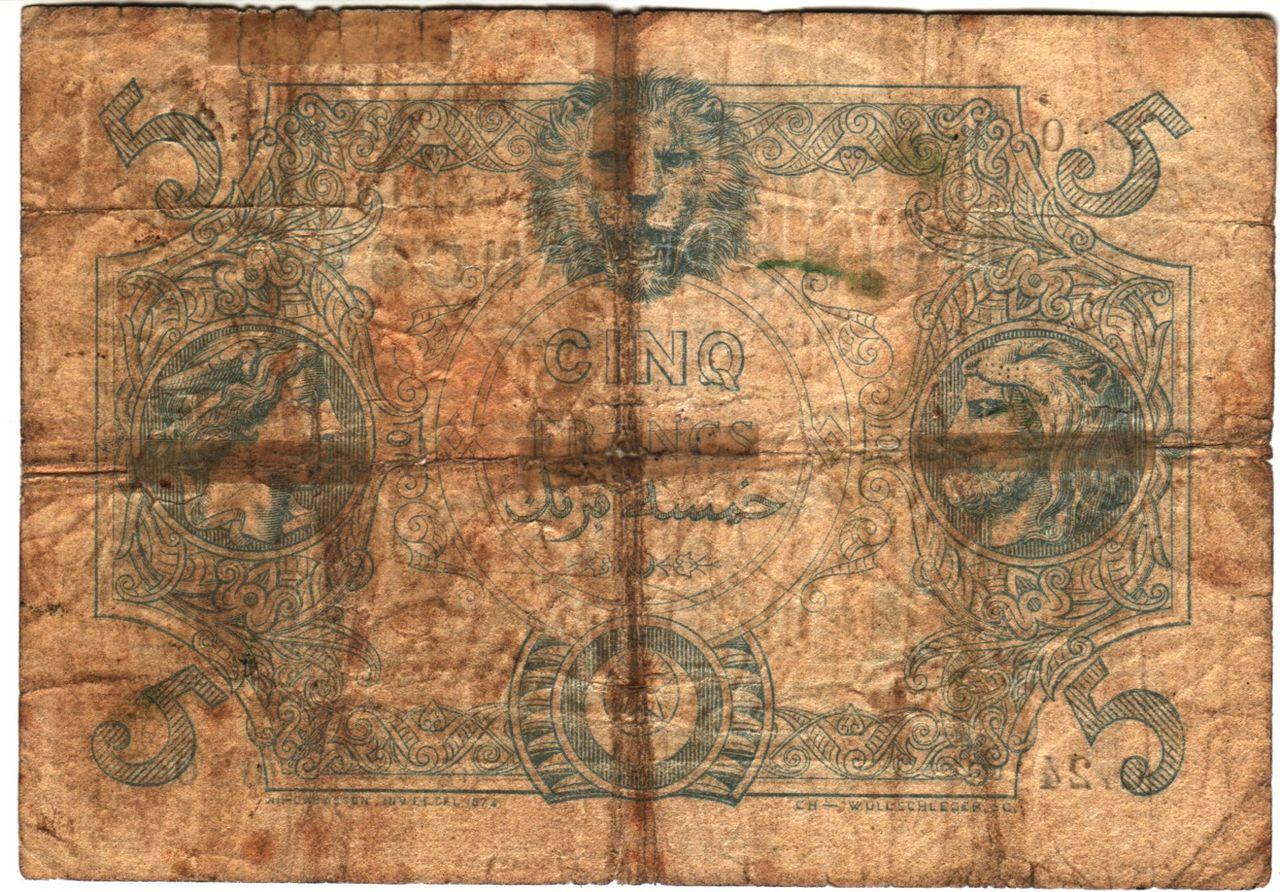 Argelia 5 francos 1873 Algeria_P13b