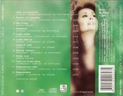 Dragana Mirkovic - Diskografija Omot_2