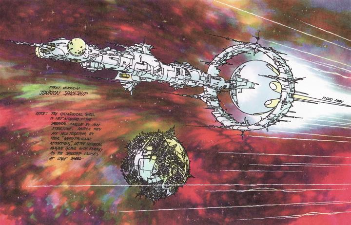 SITE WEB - Transformers (G1): Tout savoir en français: Infos, Images, Vidéos, Marchandises, Doublage, Film (1986), etc. - Page 2 Junkion_Spaceship_1st_version