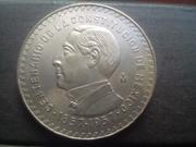 1 Peso 1957. México. IMG_20180814_122038