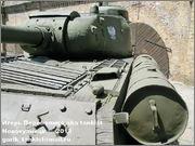 Советский тяжелый танк ИС-2, ЧКЗ, февраль 1944 г.,  Музей вооружения в Цитадели г.Познань, Польша. 2_188