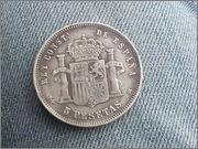 5 pesetas 1891*1891* Alfonso XIII -PGM 20131112_135344