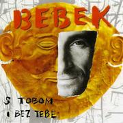 Zeljko Bebek - Diskografija R-3257238-1322660527.jpeg