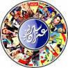 Imran Series & Jasoosi Dunya By Ibn-e-Safi