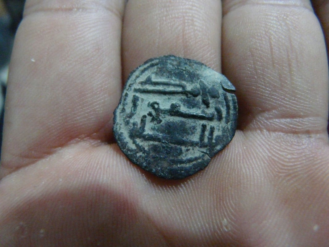 Felus atribuido a Abderrahman II. P1750235