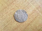 Moneda a identificar P1420571