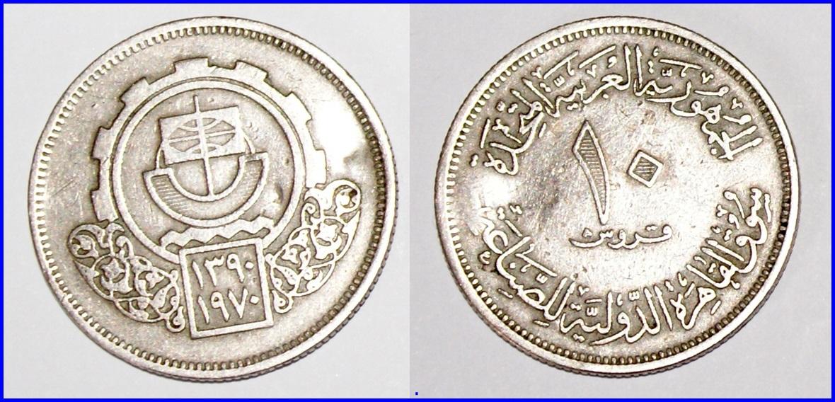10 Piastras.  Egipto. 1970 Arabe