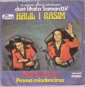 Rasim Samardzic-Diskografija Rytytryr