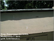 Немецкий средний полугусеничный бронетранспортер SdKfz 251/1 Ausf D, Музей Войска Польского, г.Варшава, Польша.  Sd_Kfz_251_039