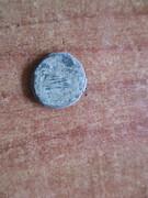AE4 Conmemorativo de la fundación de Constantinopla  IMG_0147