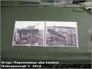 Советский средний танк Т-34,  Panssarimuseo, Parola, Finland 34_049