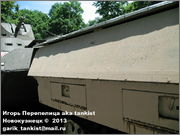 Немецкий средний полугусеничный бронетранспортер SdKfz 251/1 Ausf D, Музей Войска Польского, г.Варшава, Польша.  Sd_Kfz_251_030
