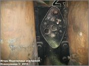 "Немецкий тяжелый танк  Panzerkampfwagen VI  Ausf E ""Tiger"", SdKfz 181,  Deutsches Panzermuseum, Munster Tiger_I_Munster_124"