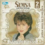Semsa Suljakovic 2009 - Jedna suza na tvom licu / Sto me pitas DUPLI CD Scan0001