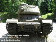 Советский тяжелый танк ИС-2, ЧКЗ, февраль 1944 г.,  Музей вооружения в Цитадели г.Познань, Польша. 2_173