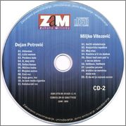 Miljko Vitezovic - Diskografija R_6612827_1423087141_5338_jpeg