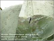 Советский тяжелый танк КВ-1, завод № 371,  1943 год,  поселок Ропша, Ленинградская область. 1_154