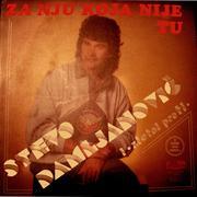 Stevo Damljanovic - Diskografija  2d672f9a06d92860eade3c8863c49762d39443f2