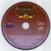 Kraljice folka - Kolekcija Kraljice_Folka_1_E
