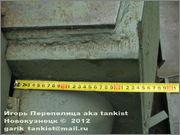 Советский тяжелый танк КВ-1, завод № 371,  1943 год,  поселок Ропша, Ленинградская область. 1_159