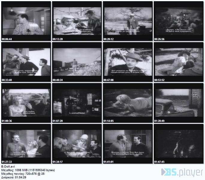 BABY DOLL(1956)DvdRip/ΕΝΣΩΜ.ΕΛΛΗΝ.ΥΠΟΤΙΤΛΟΙ Image