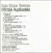 Baja Mali Knindza - Diskografija Mali_knindza_anim