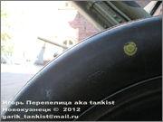 Ф-22 - устройство пушки 22_Helsinki_012