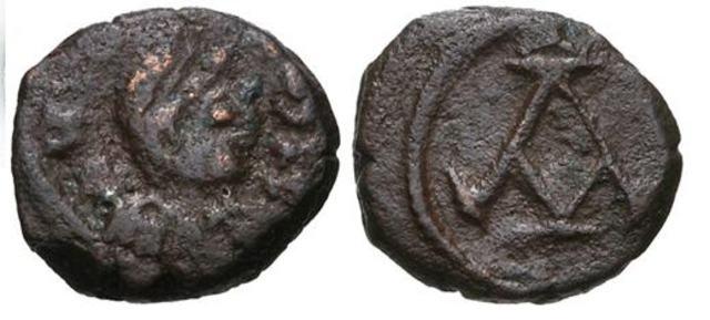Denominación de las monedas de Bizancio. 1ª parte Nummus
