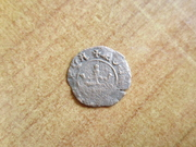 Moneda a identificar P1420570