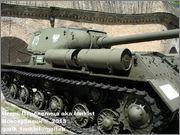 Советский тяжелый танк ИС-2, ЧКЗ, февраль 1944 г.,  Музей вооружения в Цитадели г.Познань, Польша. 2_176