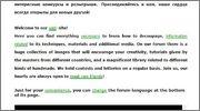 Реклама в текстах форума:  подчеркивание слов, рекламные ссылки Image