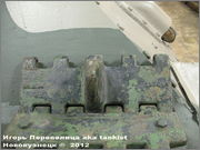 Советский средний танк Т-34,  Panssarimuseo, Parola, Finland 34_080