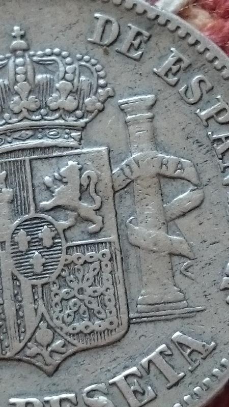 1 peseta 1885 Alfonso XII. Opinión  DSC_1845