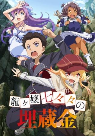 Animes da Temporada de Primavera/2014 - Estreias Ryu