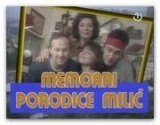 Memoari porodice Milic (1990) Memoari-porodice-milic